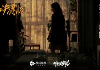国内首部女性独白剧《听见她说》曝光杨紫主演单元《许愿》预告片