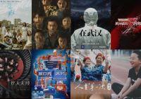 新周刊2020中国视频榜在京发布