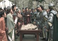 电影《新解·三国志》12月11日日本全国上映  由福田雄一自编自导