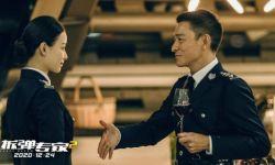 电影《拆弹专家2》幕后:为帮倪妮酝酿情绪,刘德华没戏也到场