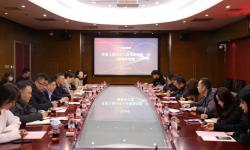 上海大学上海电影学院一行9人到北京电影学院交流