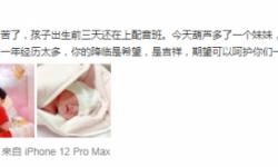 导演陆川发博官宣二胎得女,晒女儿正脸甜蜜表白妻子