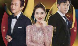 蓝羽 、邓超、沈腾将主持第33届中国电影金鸡奖闭幕式颁奖典礼