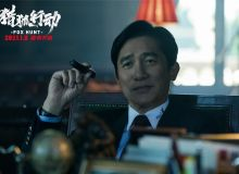 """电影《猎狐行动》发布""""各怀心事""""版海报"""