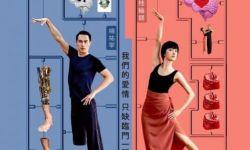桂纶镁杨祐宁主演电影《腿》发预告  将于12月24日在中国台湾上映