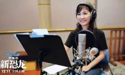 電影《哆啦A夢:大雄的新恐龍》定檔12月11日  陳美貞配音
