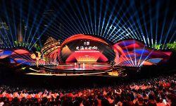 """第33届中国电影金鸡奖颁奖盛典系列活动启动  41部影片角逐""""金鸡"""""""