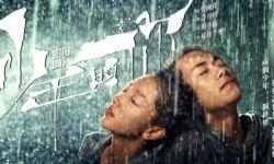 电影《少年的你》将代表中国香港角逐奥斯卡最佳国际影片奖