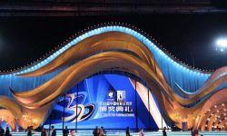 第33届中国电影金鸡奖完整获奖名单  《夺冠》获最佳故事片大奖