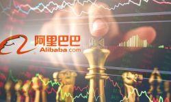 阿里巴巴与腾讯暂停收购爱奇艺的计划  或改恋芒果TV