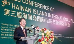 第三届海南岛国际电影节新闻发布会在三亚举行