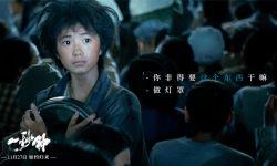 《一秒钟》:张艺谋近二十年最好的电影