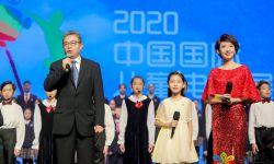 照亮梦想,光影相伴!2020中国国际儿童电影展在广州落下帷幕