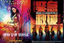 好莱坞大片PK春节档选手,2021年中国电影票房200亿稳了吗?