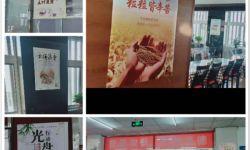 """北京电影学院开展""""光盘行动"""",拒绝舌尖上的浪费"""