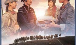 电影《半条棉被》举办专家观摩研讨会  将于12月7日在全国上映
