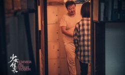 """电影《少女佳禾》将于12月11日全国上映  邓恩熙踏上""""复仇""""之路"""