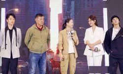 """电影《阳光劫匪》在海南岛国际电影节举办""""如虎添翼""""新闻发布会"""