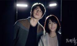 台湾清新爱情电影来袭  《你的情歌》台湾地区定档2020年1月23日