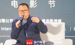 导演王小帅出席第三届海南岛国际电影节大师班:用电影熔铸时间记录变化