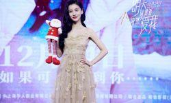 电影《明天你是否依然爱我》女主角Angelababy出席华人影业发布会