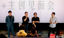 电影《乌海》海南岛国际电影节亚洲首映 黄轩分享表演心得