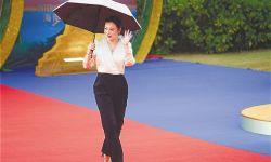第三届海南岛国际电影节闭幕  雨中红毯别样红