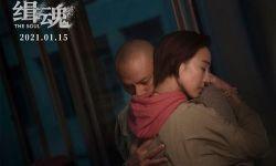 张震为电影《缉魂》颠覆形象飙演技 将于1月15日全国上映