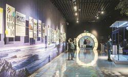 2020中国(广州)国际纪录片节开幕  参评参展作品3227部