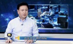 中国电影评论学会会长饶曙光: 理论批评要成为电影强国建设的智库智囊