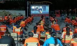 新疆农村电影发行放映中心:扎根基层服务农民 提升公益放映质量