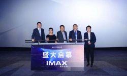 石景山万达影城IMAX激光升级今日启幕 光影传奇再谱新章