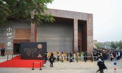 平遥电影宫获联合国教科文组织2020年度亚太地区文化遗产保护大奖