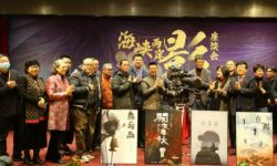 """""""2020年海峡两岸影视人座谈会""""在北京台湾会馆开幕"""