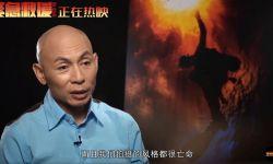 """《紧急救援》四场大戏年度最炸裂,""""爆炸林""""果然中国最硬核!"""