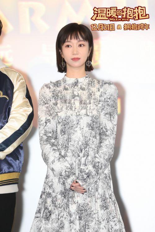 《温暖的抱抱》陈昊明饰演安全