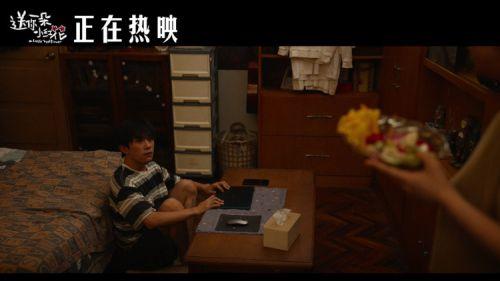 电影《送你一朵小红花》热映趣味片段展现母子尴尬瞬间