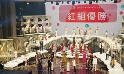 日本第71届NHK红白歌会落幕  集结众多大牌歌手