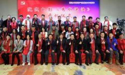 电影《秀水泱泱》开机  从守船人角度展现中国共产党精神