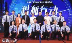 张立嘉执导,梁朝伟段奕宏主演电影《猎狐行动》 改档