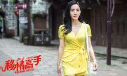 电影《移情高手》将映  王智克拉拉上演最强女神争夺战