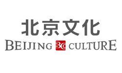 《战狼2》出品方北京文化被调查,曾被原副董事长举报财务造假