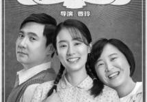 "展望2021年国产电影:""中国式大片""将更亮眼"