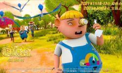 魔法冒险合家欢动画电影《魔法鼠乐园》1月16日17日全国超前点映