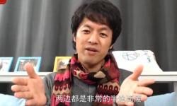 """日本导演竹内亮:中国人将""""危机""""转化为""""新机""""的能力和速度令人惊叹"""