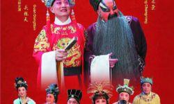 电影《贞观盛事》:电影与京剧的双重美学