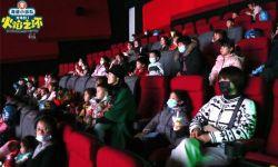 动画大电影《海底小纵队:火焰之环》口碑节节攀升  票房不俗