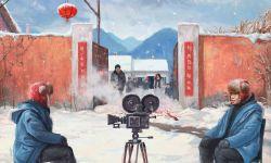 0129大鹏《吉祥如意》曝导演版海报 戏中戏形式颠覆电影类型边界