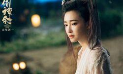 电影《侍神令》发群星特辑,陈坤沉迷吊威亚无法自拔