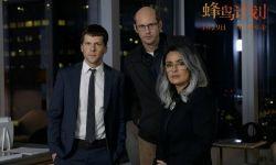 杰西·艾森伯格新作《蜂鸟计划》宣布定档1月29日登陆国内院线